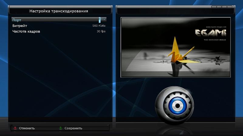 Обзор ресивера Sezam Marvel